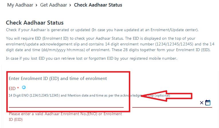 Aadhar check by enrolment